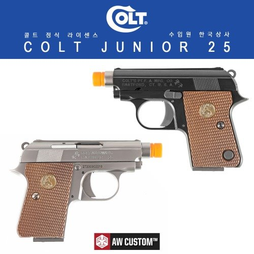 Colt Junior 25 / CT25