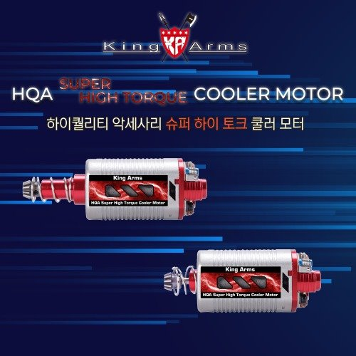HQA Super High Torque Cooler Motor