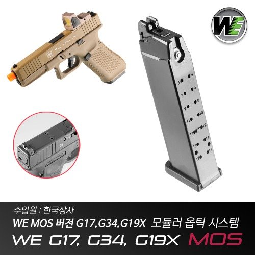 WE MOS Magazine (G17/G34/G19X)