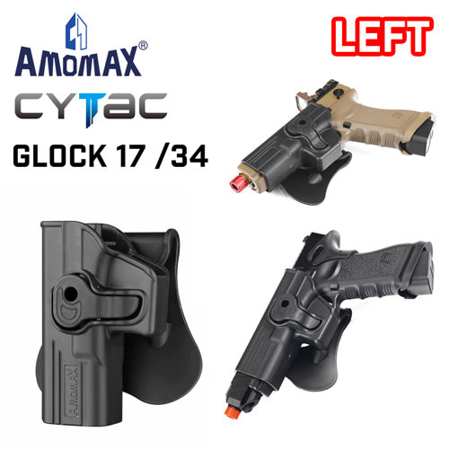 [Left] Tactical Holster for Glock 17,34