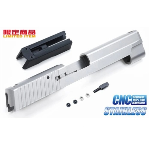 Guarder Stainless CNC Slide Set for MARUI P226/E2 (Silver/Late Ver. Marking)