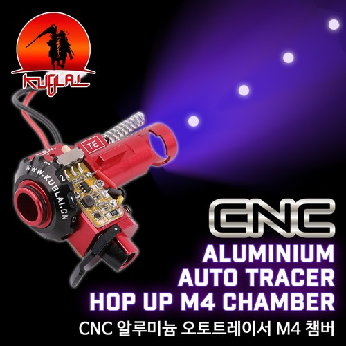 Auto Tracer M4 Hop-up Chamber / Aluminum CNC