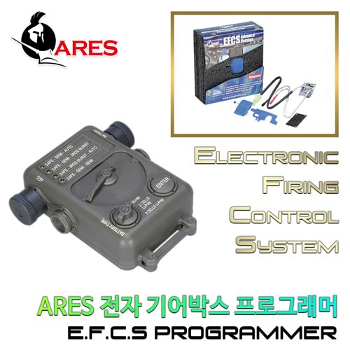 ARES E.F.C.S Programmer