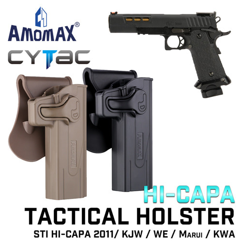 Tactical Holster for Hi-Capa